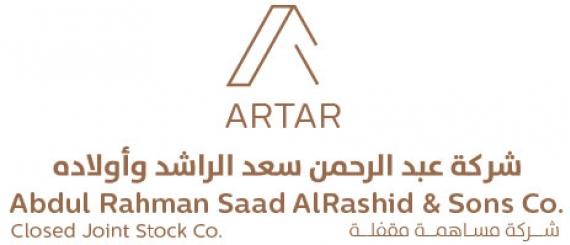 Image result for Artar, Saudi Arabia